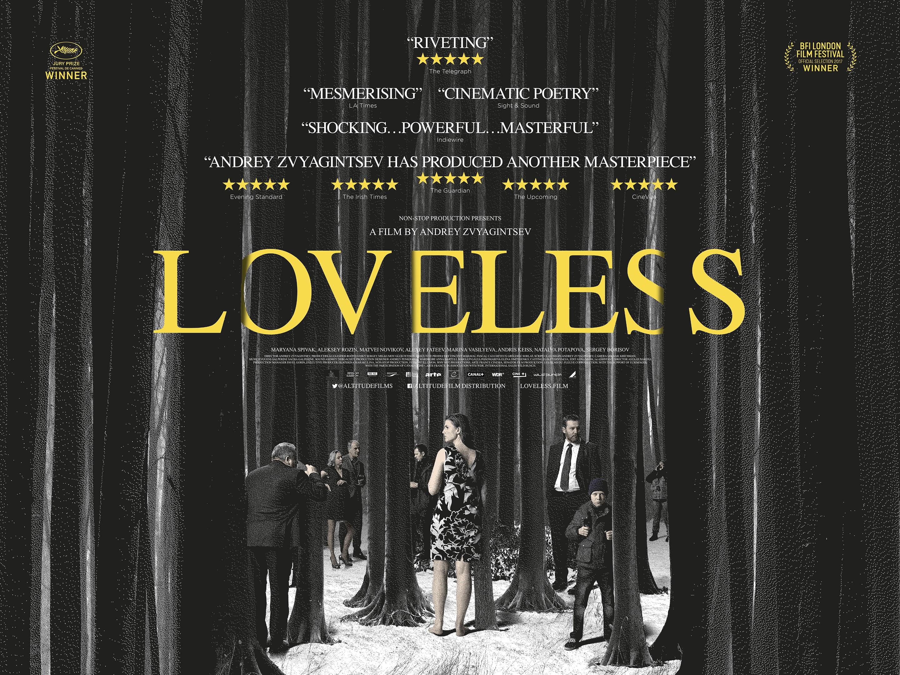 Loveless Quad Poster