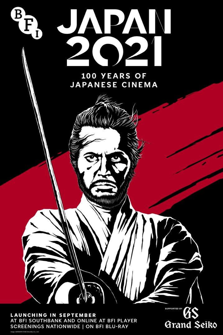 Poster image for BFI Japan 2021