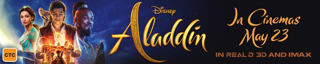 Aladdin banner image