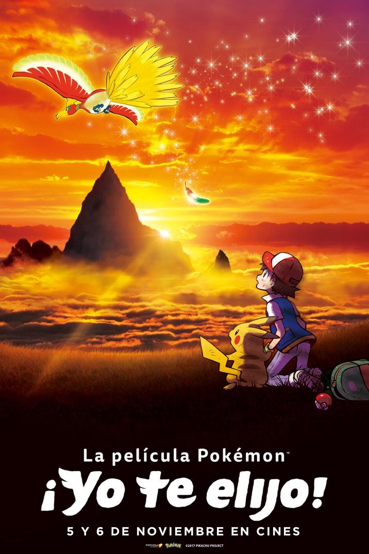 La pelicula Pokémon: ¡Yo te elijo!