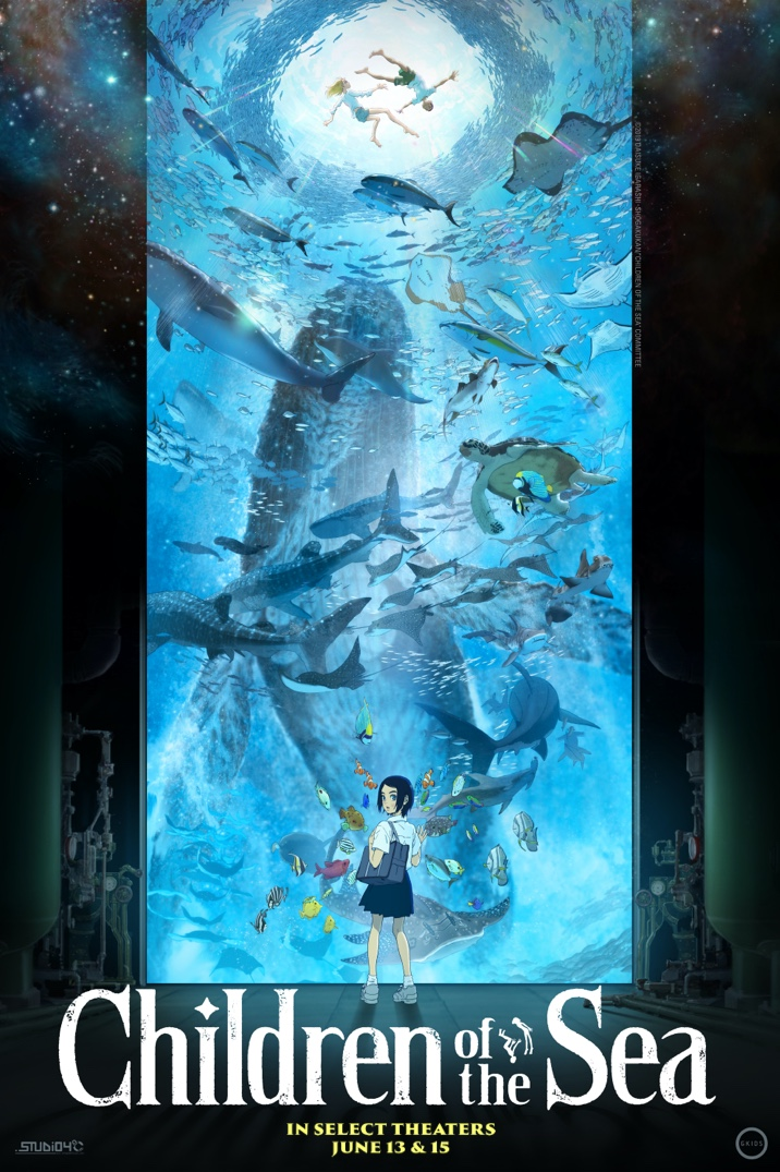 Poster image for Children of the Sea