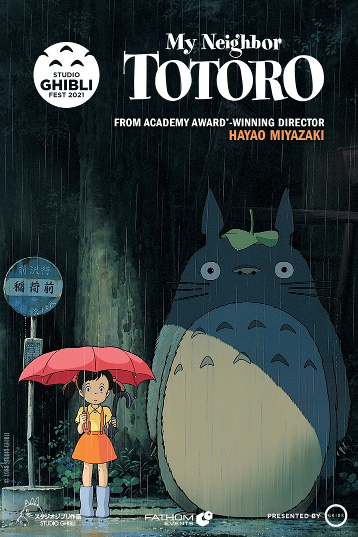 Poster for My Neighbor Totoro