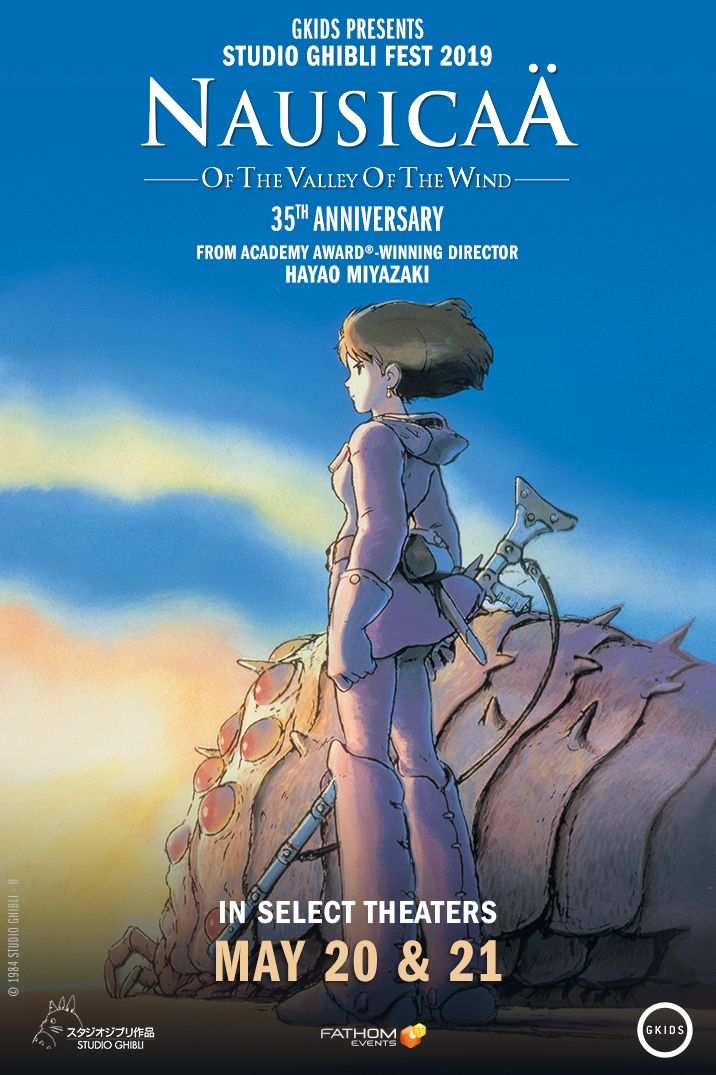 Poster for Nausicaä of the Valley of the Wind