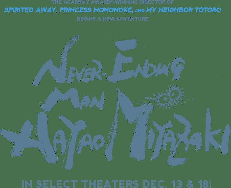 Never-Ending Man: Hayao Miyazaki: Synopsis | GKIDS Films