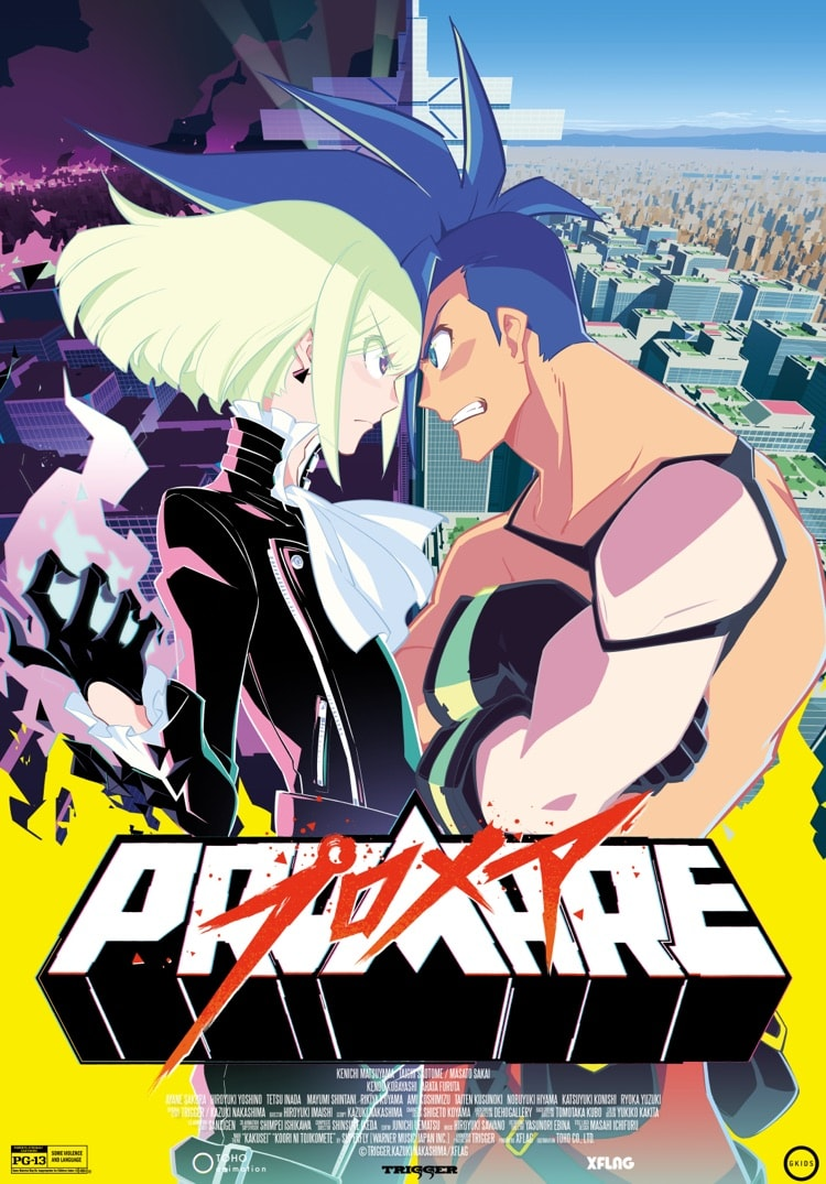 Poster image for Promare