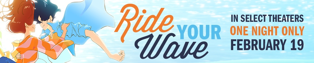 Poster image for Ride Your Wave