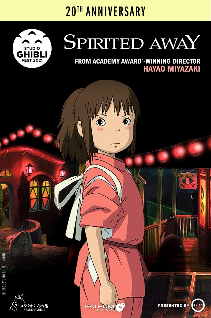 Poster for Spirited Away