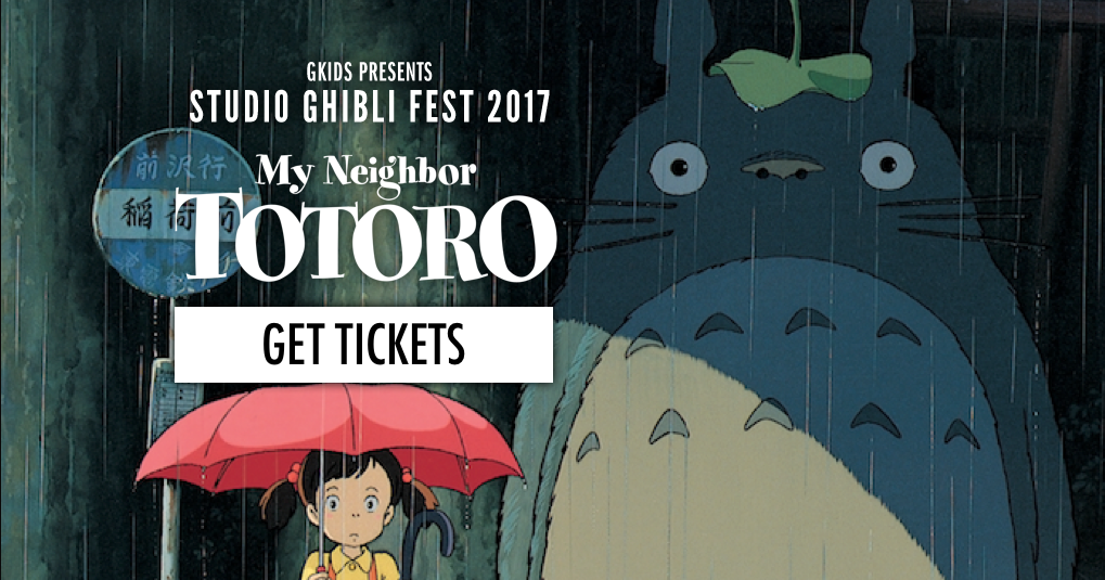 my neighbour totoro film history essay Select: 2100 audio described: everyone welcomeaudio description is available for this film, and is undetectable to anyone not wearing a headset.