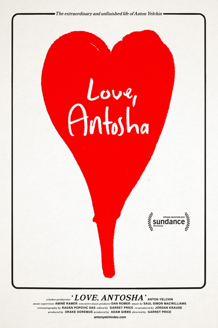 Poster for Love, Antosha