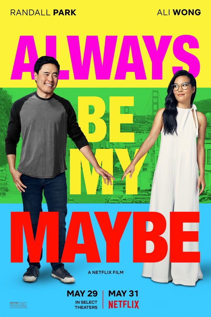 Poster for Always Be My Maybe