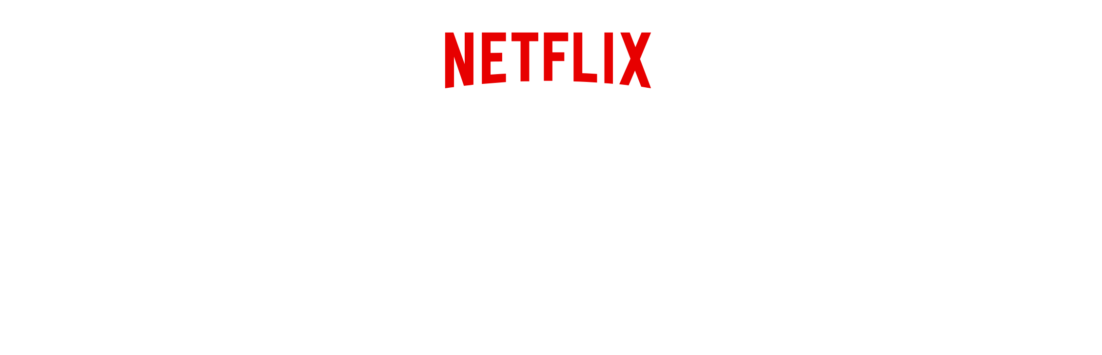 Netflix Playlist logo