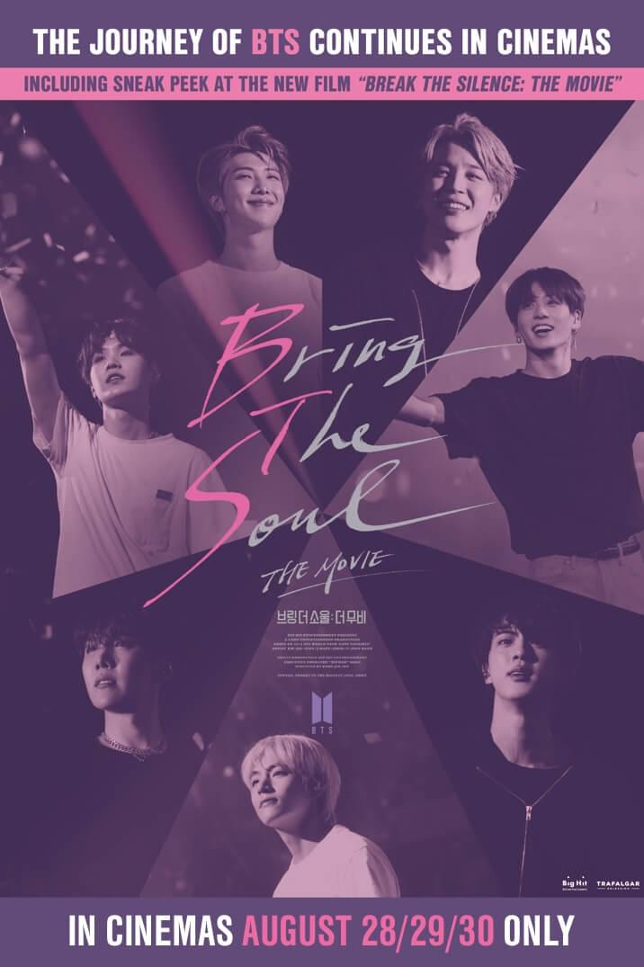 Poster for BRING THE SOUL: THE MOVIE