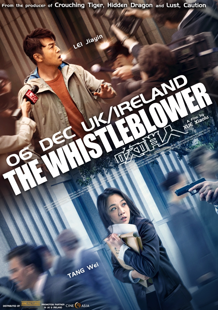 Poster image for The Whistleblower