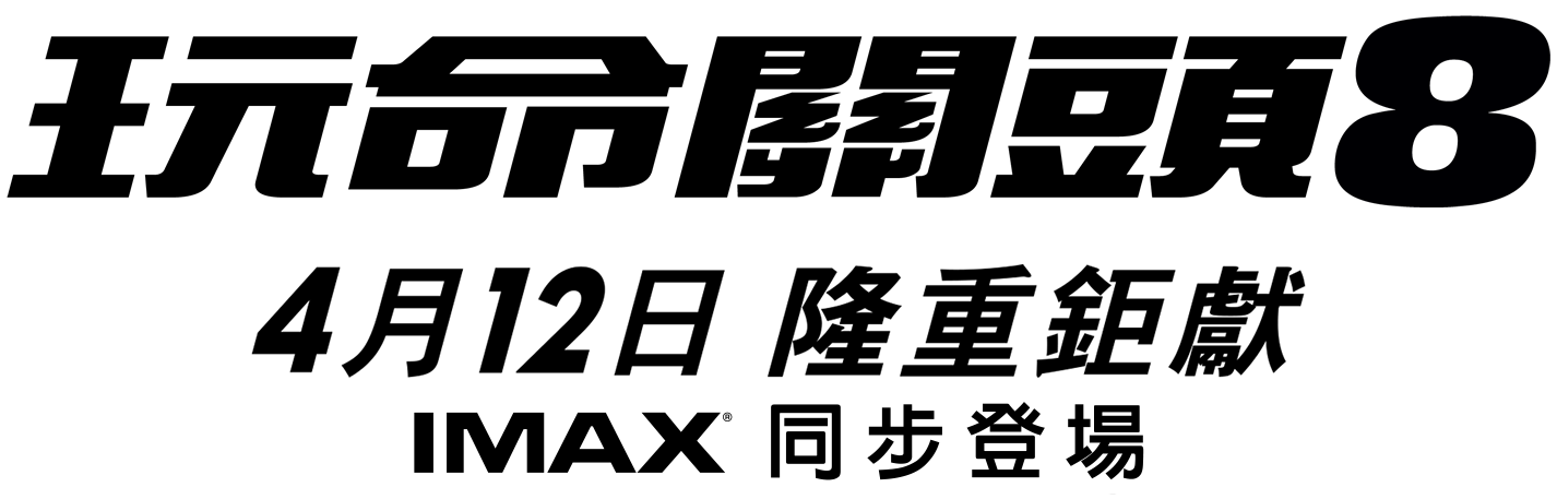 outlook sähköpostiasetukset Kerava
