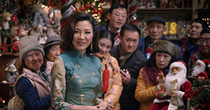 Michelle Yeoh in Last Christmas (2019 Movie)