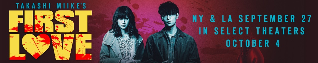 Poster image for First Love