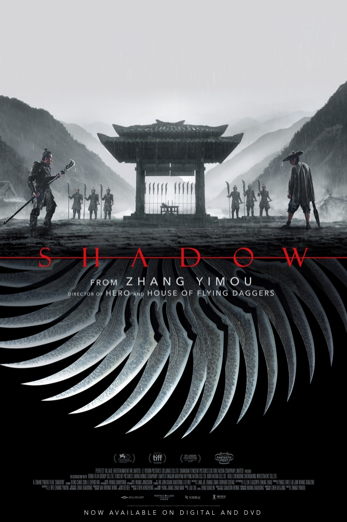 Poster for Shadow